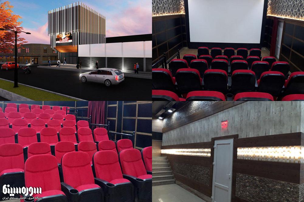 cinema-hozeh-1