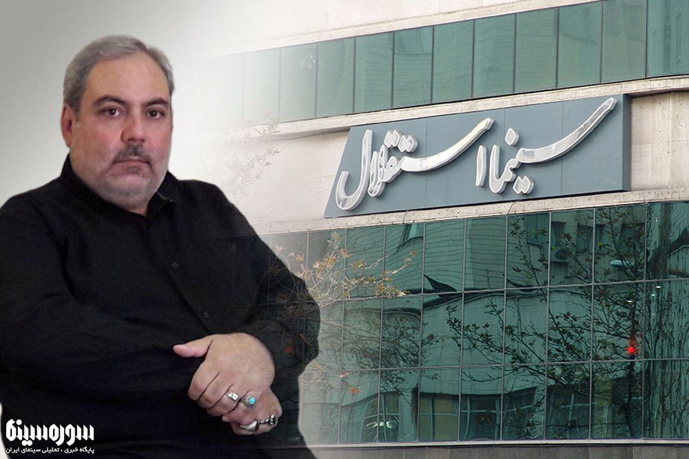 esteghlal-keshari