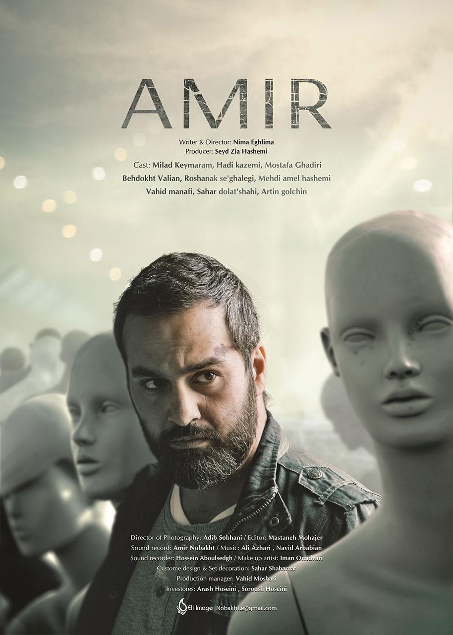 Amir-poster