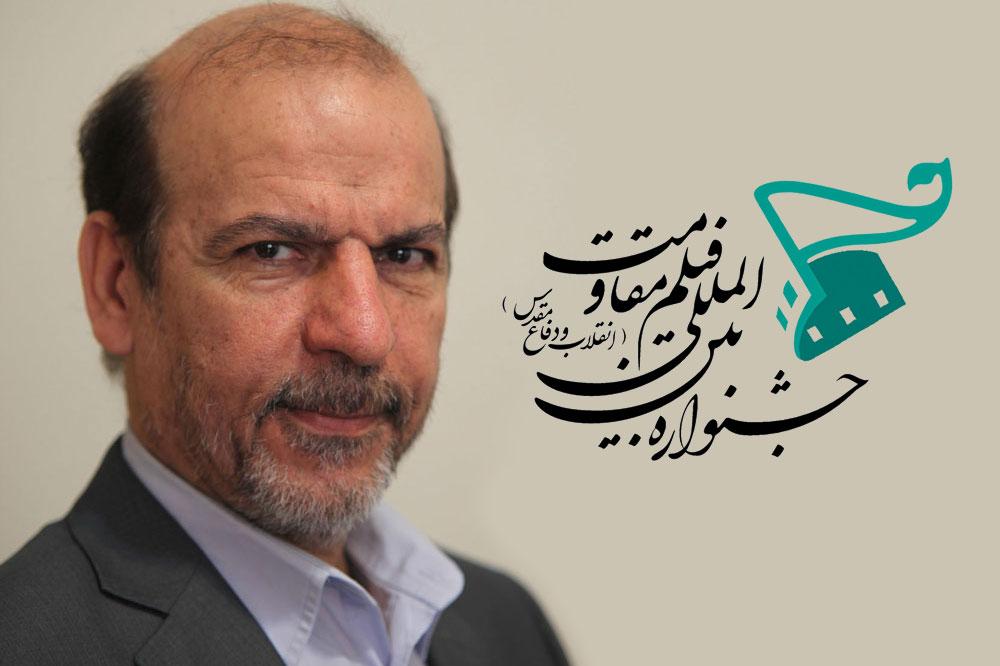 مدیر ارزشیابی و دبیرخانه پانزدهمین جشنواره بینالمللی فیلم مقاومت معرفی شد