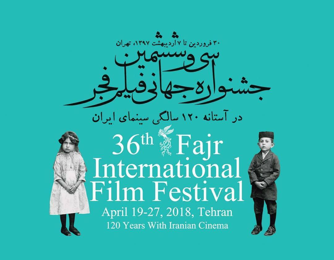 FajrIFF36