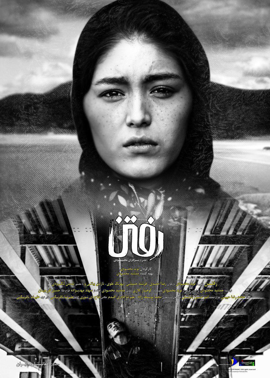 Raftan Poster
