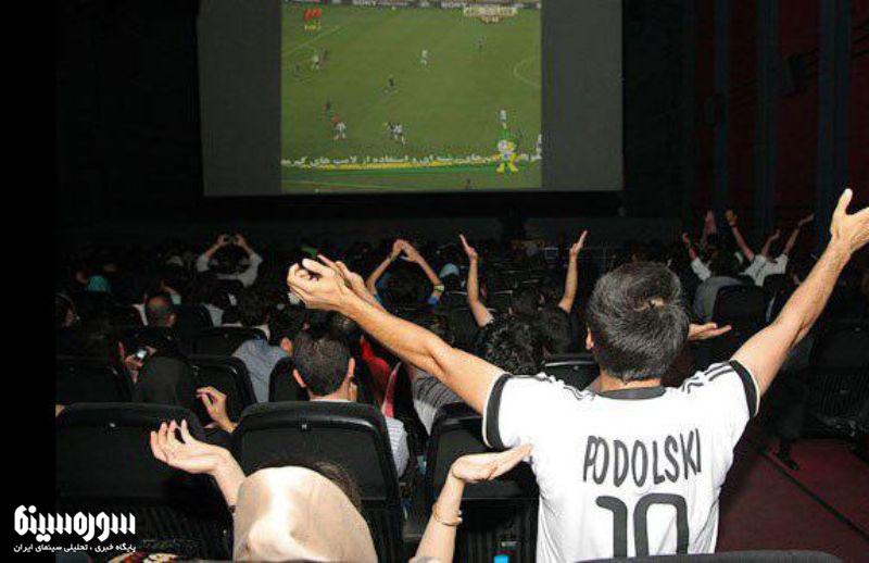 footbal-cinema