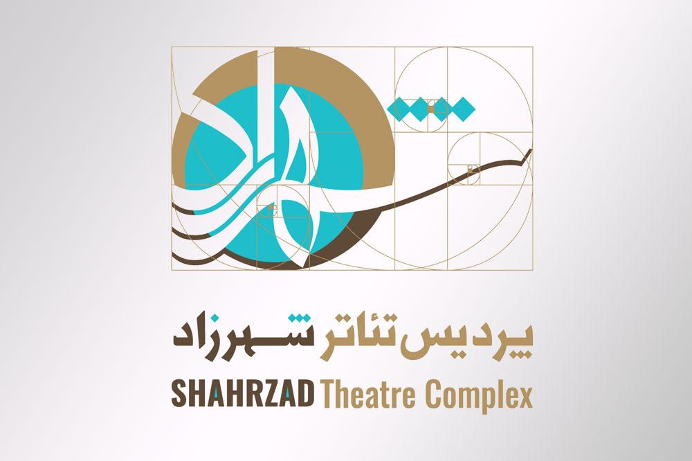 pardis-shahrzad