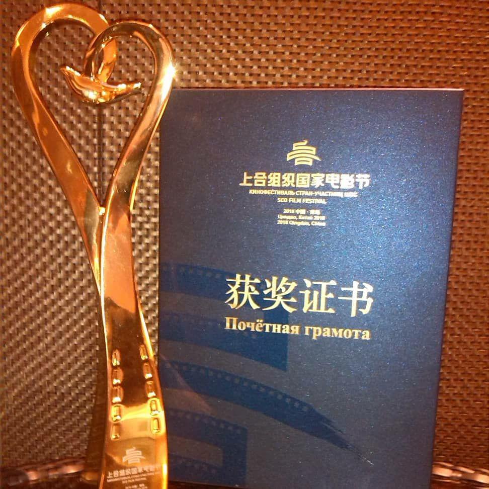 Pari-Daryai-SCO-Award