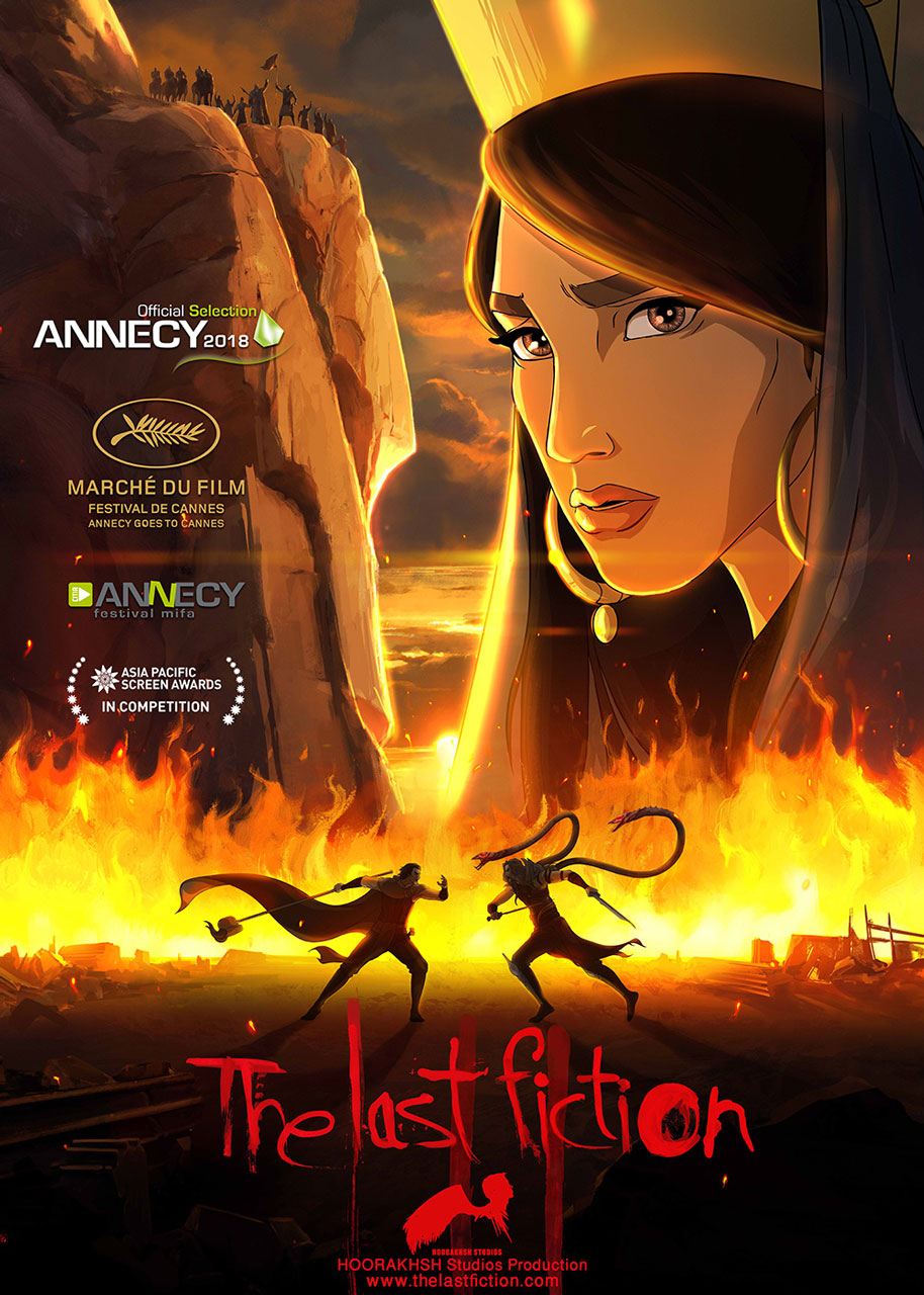 The-Last-Fiction-Poster