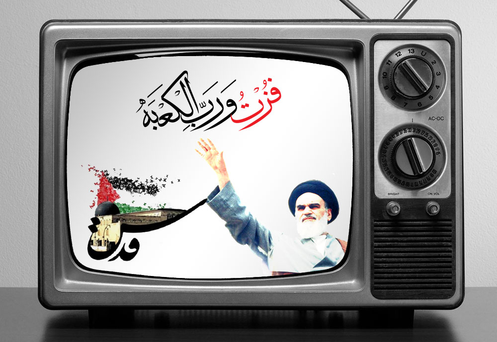 Tv-nime-khordad
