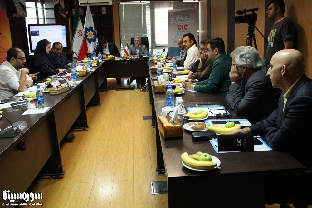 پایگاه اینترنتی دانشنامه سینمایی ایران با حضور کارشناسان ارزیابی شد