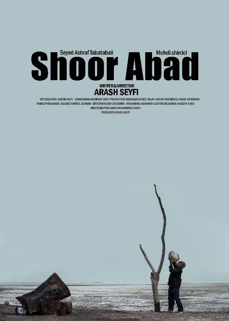 shorabad-poster