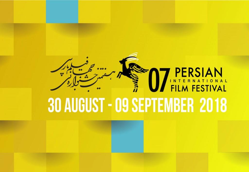 Parsi-Film-Fest
