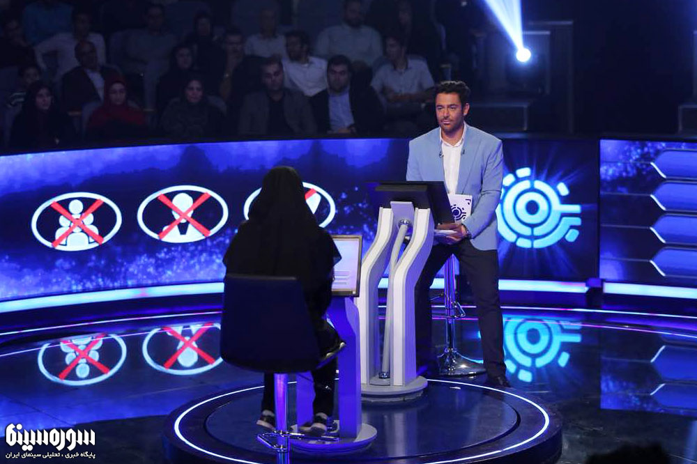 مطالعه کن، «برنده باش»/ مسابقهای با اجرای محمدرضا گلزار