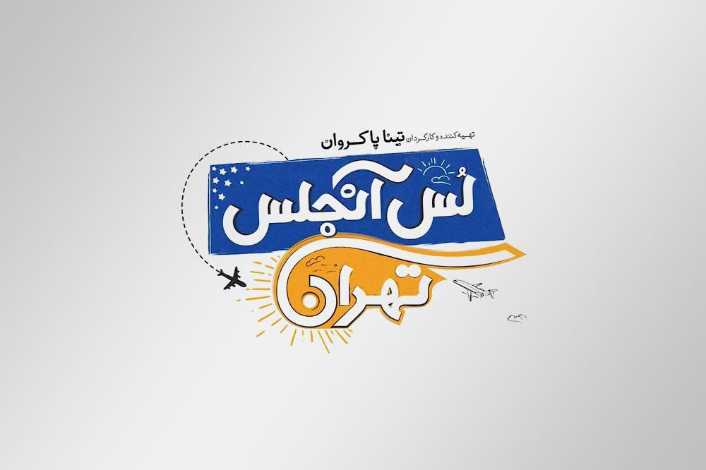 La-Tehran