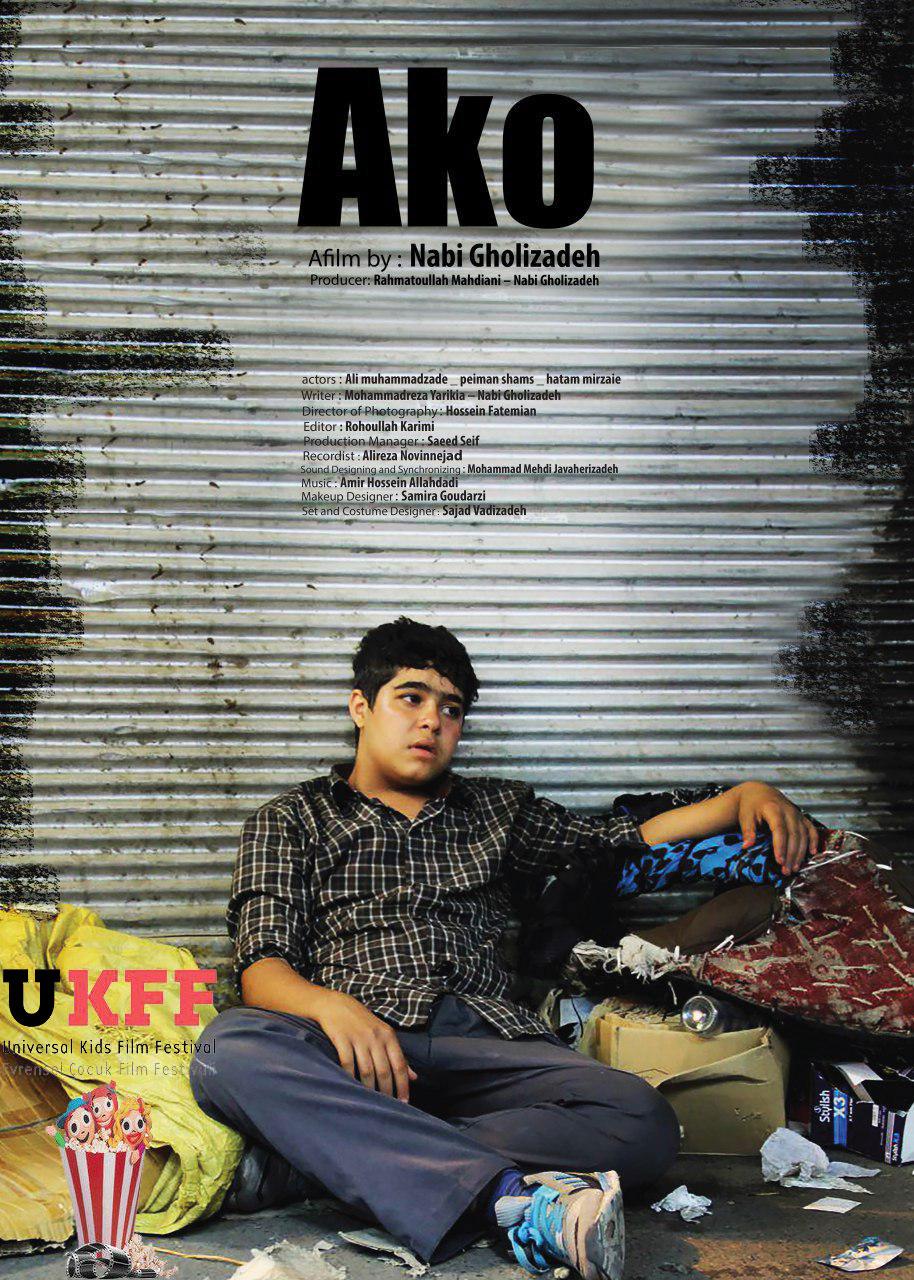 ako-ukff-poster