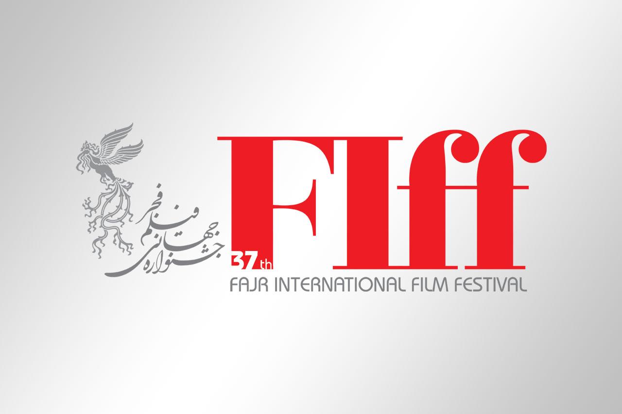 FajrIFF37