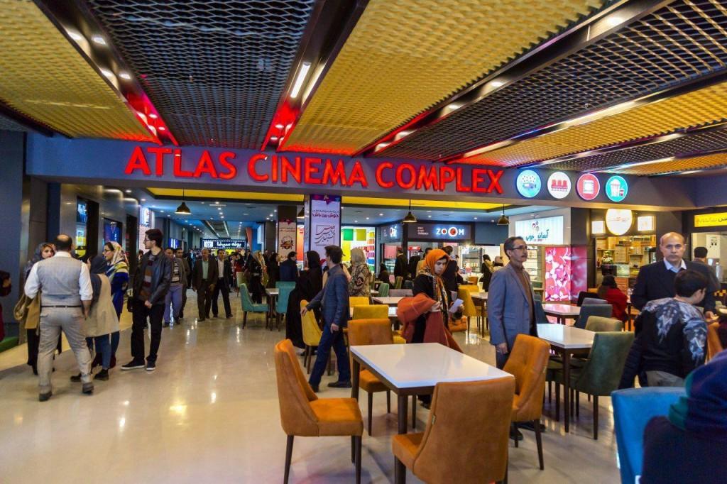 cinema atlas