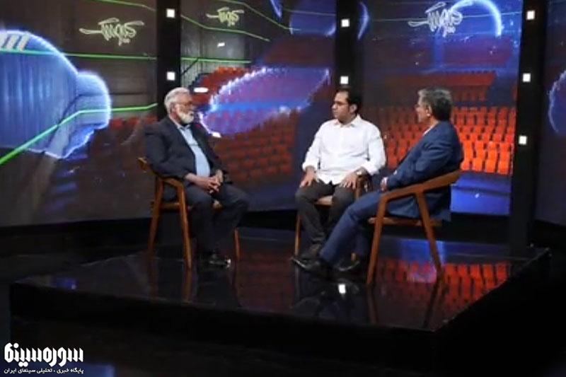 برنامه  «کیوسک» به روی آنتن رفت/ بررسی اقتصاد سینمای ایران