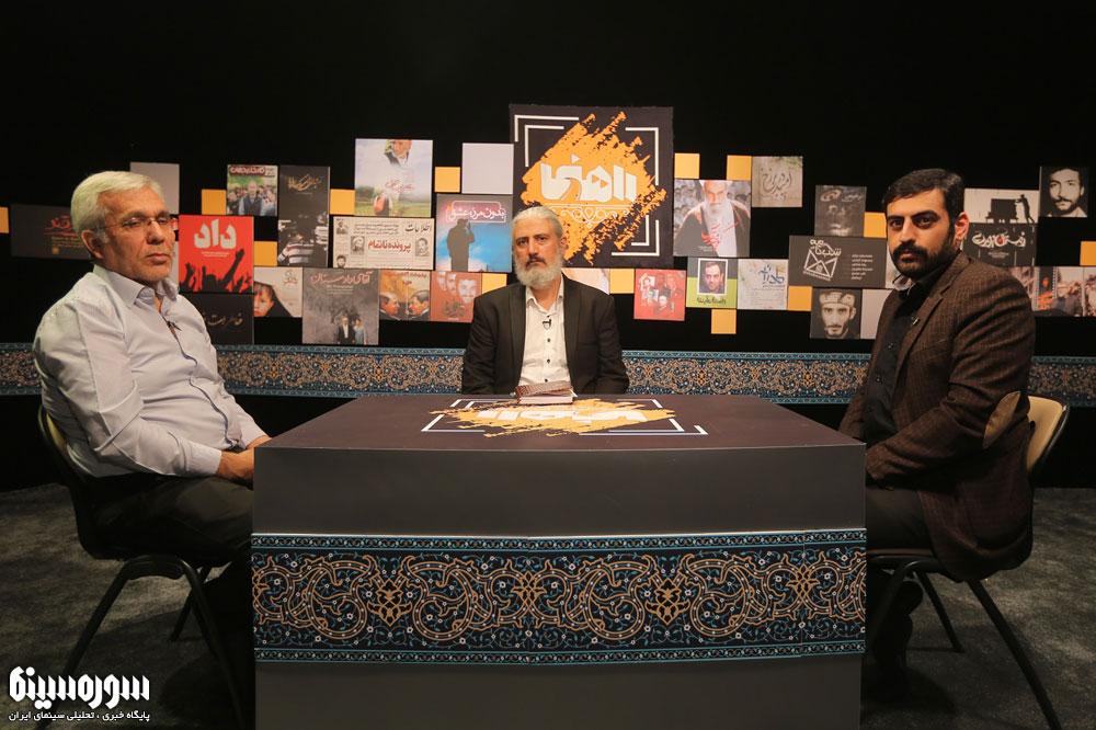 برنامه تلویزیونی «راهنما» بهزودی از رسانه ملی پخش میشود