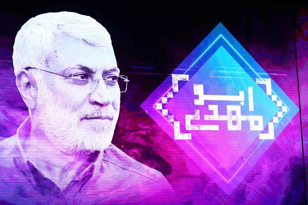 Abu-Mahdi-al-Muhandis