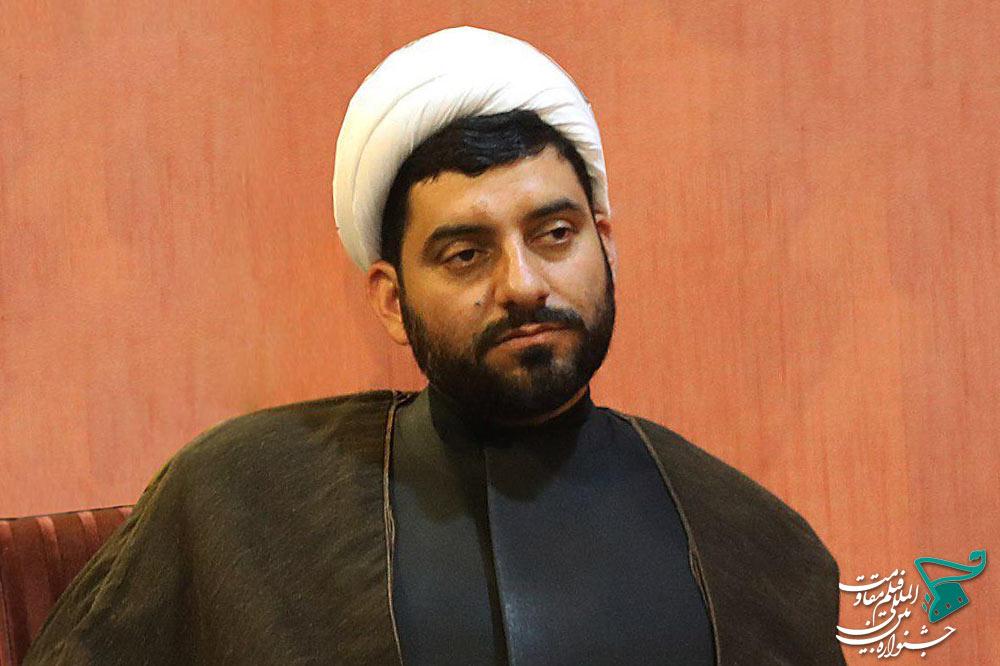 Azadikhah-Moqavemat