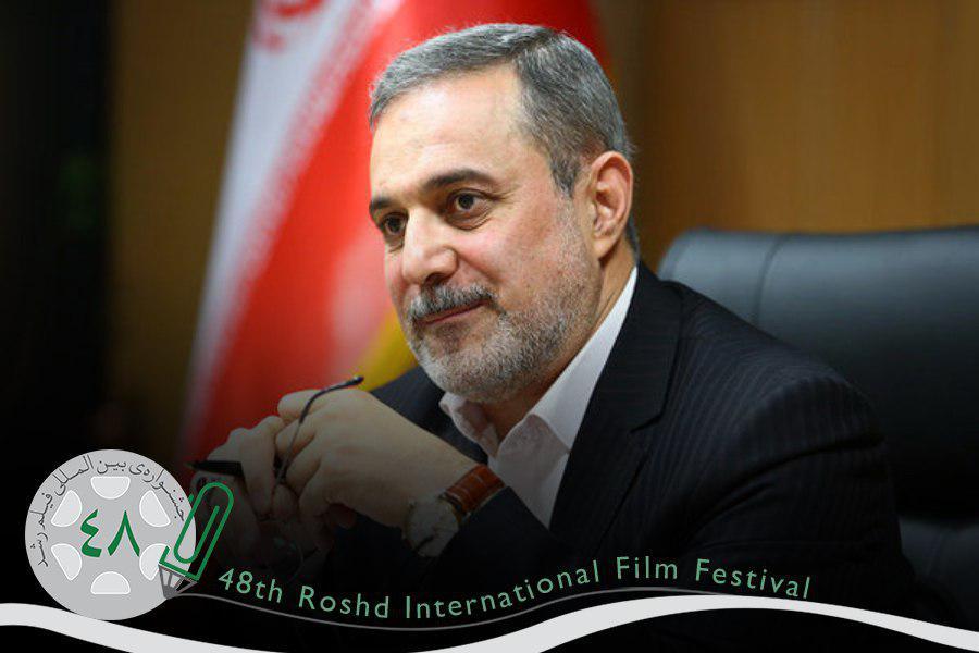 وزیر آموزش و پرورش به جشنواره فیلم رشد پیام داد