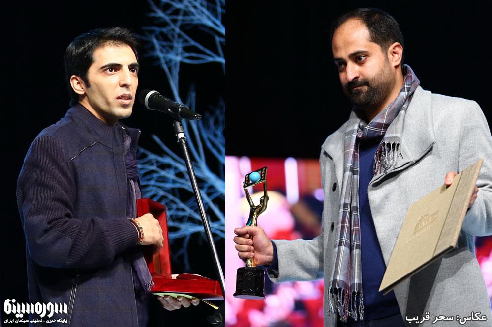 برگزیدگان دوازدهمین جشنواره سینماحقیقت معرفی شدند/ «خانهای برای تو» با سه جایزه در صدر