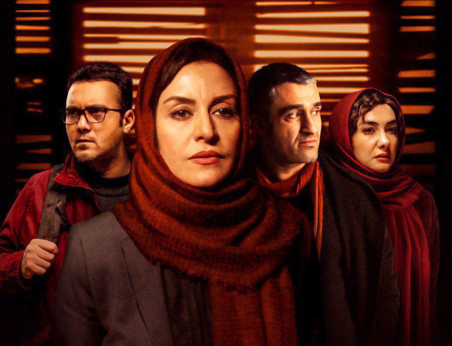 فیلم سینمایی «سوءتفاهم» با تغییراتی برای اکران آماده میشود
